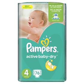Pampers Giantpack Maxi, Pampers